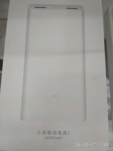 Power bank xiaomi на 20000 mah в Бишкек