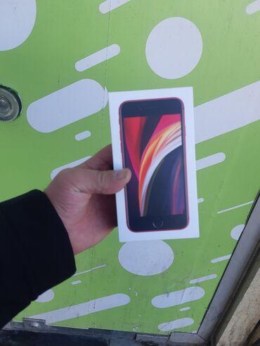 qirmizi fon - Azərbaycan: Yeni iPhone SE 64 GB Qırmızı