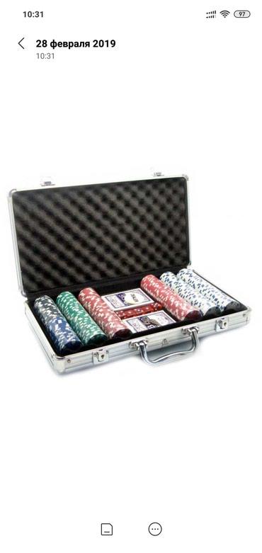Продаю покерный набор в Бишкек