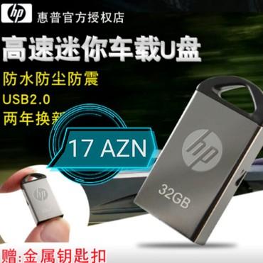 Bakı şəhərində HP flash drive usb