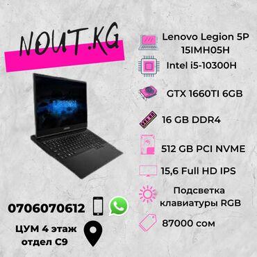 редуслим купить в бишкеке в Кыргызстан: Ноутбук ноут ноутбуки нотник купитьноутбук ноут ноут ноутбук ноут