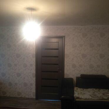 �������������� �������������� �� �������������� �� ������������������ в Кыргызстан: 2 комнаты, 49 кв. м