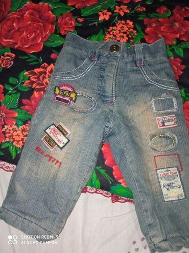 Для мальчика утепленные брюки новый