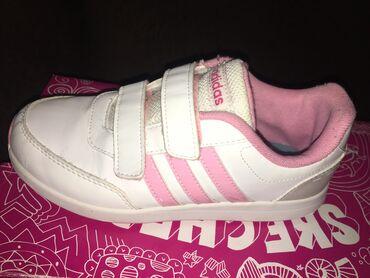 Dečije Cipele i Čizme   Kula: Adidas patike (19,5 cm)