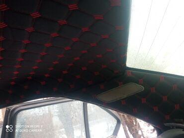 Автоуслуги - Ленинское: Обшивка потолок двери качественный