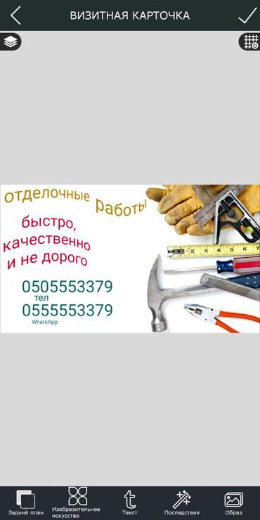ad-image-51927147