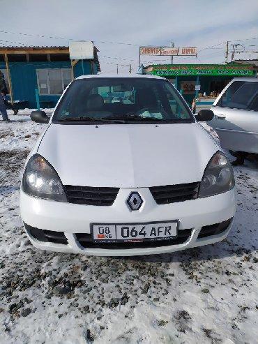 Renault Clio 1.2 л. 2009   280 км