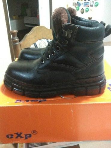Kožne duboke cipele futrovane. Nekorišćene.Nepropuštaju vodu