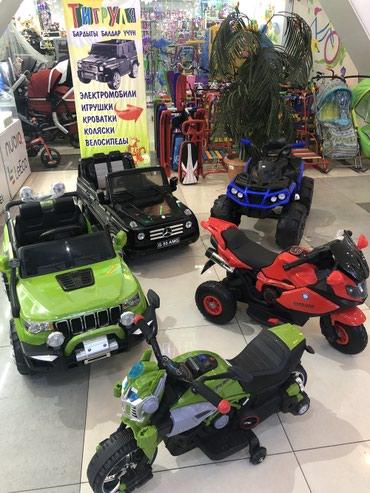 Электромобили от 8500,мотоциклы от 3000 сом   в Бишкек