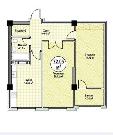 продажа комнат в Кыргызстан: Продается квартира: 2 комнаты, 72 кв. м