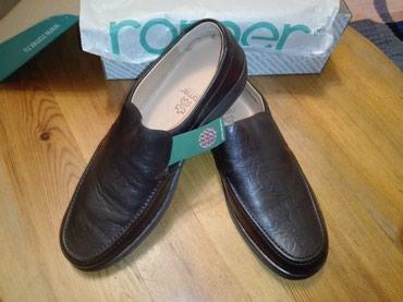 Мужские кожаные туфли Romer,  в Бишкек
