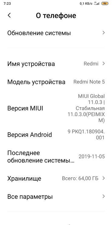 Мобильные телефоны и аксессуары в Душанбе: Б/у Xiaomi Redmi Note 5 64 ГБ Черный