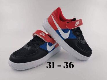 Nike patike - Srbija: Nike decije patike