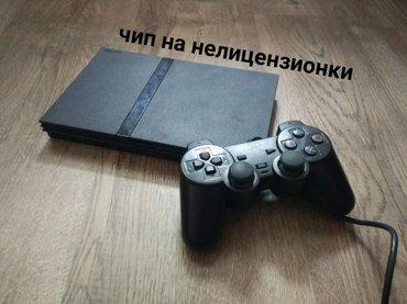 Sony playstation 2. чипованная. джойстик нужно продиагностировать. в Бишкек