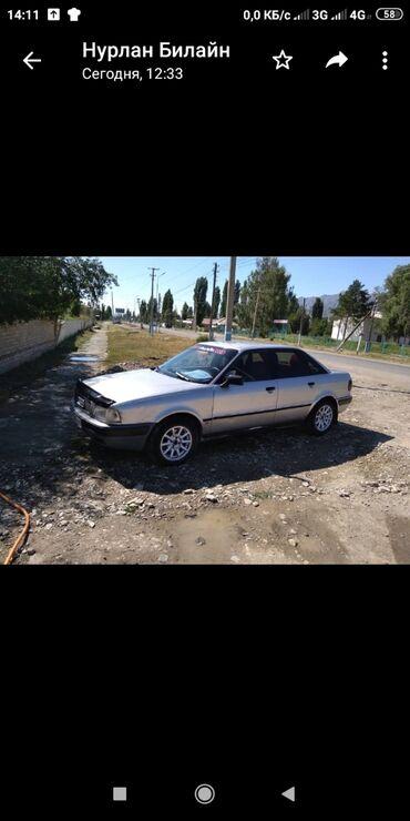 Audi - Кыргызстан: Audi 80 2.3 л. 1992