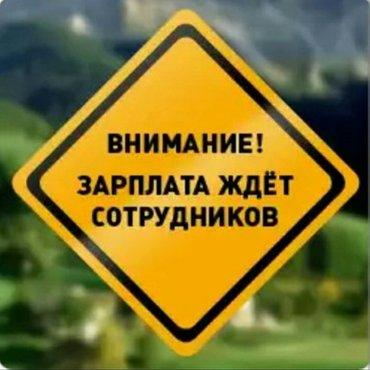 ТРЕБУЕТСЯ СРОЧНО  ОТВЕТСТВЕНЫЙ ВОДИТЕЛЬ ЗАВ.СКЛАД в Бишкек