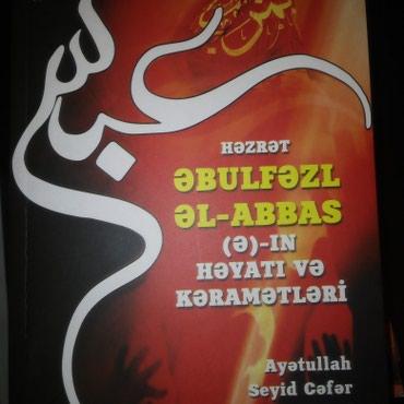 Bakı şəhərində Dini