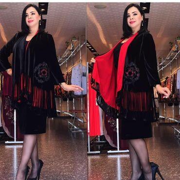 Другая женская одежда - Кыргызстан: Ушул кардиган сатылат!жаны бойдон кийилбеди турецкий