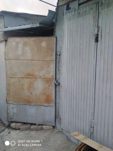 Гаражи - Кыргызстан: Гаражи