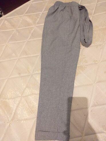 Классический брюки  Новый