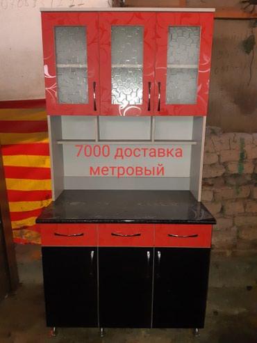 Продаю кухня метровый новая 7000 доставка по городу бесплатно в Лебединовка