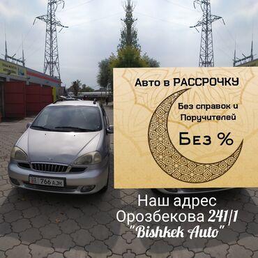 продам авто в рассрочку in Кыргызстан | MERCEDES-BENZ: Chevrolet Rezzo 2 л. 2001