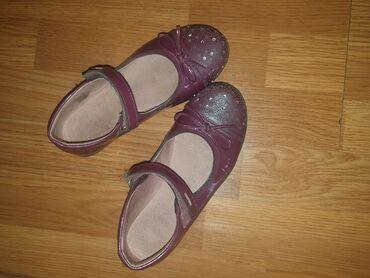 Продаю кожаную фирменную обувь на девочку носили аккуратно
