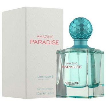 Bakı şəhərində Amazing Paradise parfum suyu.