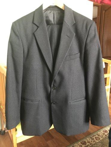 костюм и брюки. 48 размер. классика. состояние отличное, не пожалеете. в Бишкек