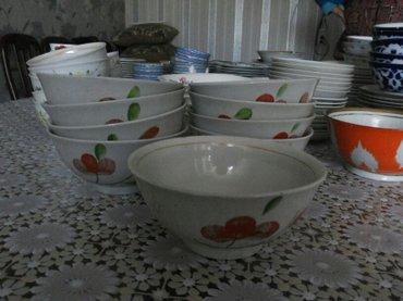 Продаю касушки 9 шт по 40 сом! в Бишкек