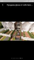 Продам Дома от собственника: 146 кв. м, 5 комнат