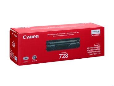 Canon 728 продажа имеется только у нас по низким ценам в Бишкек