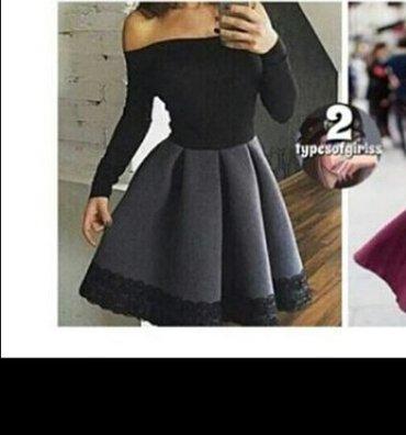 Продаю платья! новые, качество размер с,м. в Бишкек