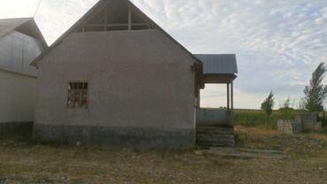Недвижимость - Базар-Коргон: Продам Дом 8 кв. м, 3 комнаты