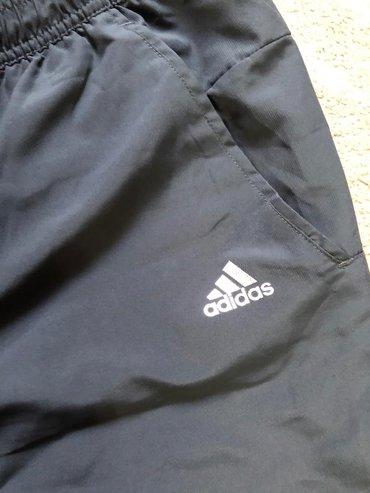 adidas m в Кыргызстан: Продаю штаны Adidas, прямой крой,дышащиецена 2500 сом