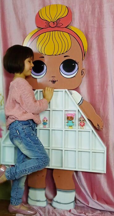 У нас есть в продаже такие куклы полочки в виде куклы lol. Экологично