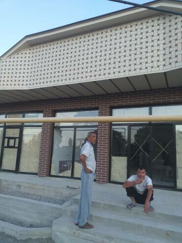 Краски и лаки в Кыргызстан: Продаётся травертин один 15 квадрат метр мешок 850 сом, жидкие обои