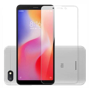 замена стекла бмв е34 в Азербайджан: Şüşə ekran qoruyucu (Xiaomi Redmi 6A)Məhsul kodu: Kredit kart