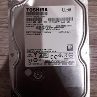 внешние жесткие диски 500 гб в Кыргызстан: Куплю жесткие диски 500 гб и более. Нужно много дисков, приносите