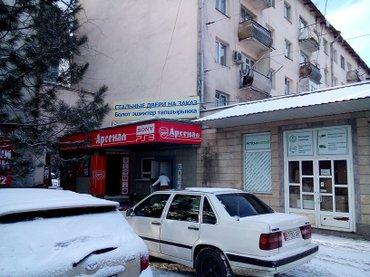 Входные Двери на заказ! от 10000 сом. в Бишкек - фото 3
