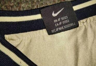 Majica muska adidas - Srbija: Nike muska majica