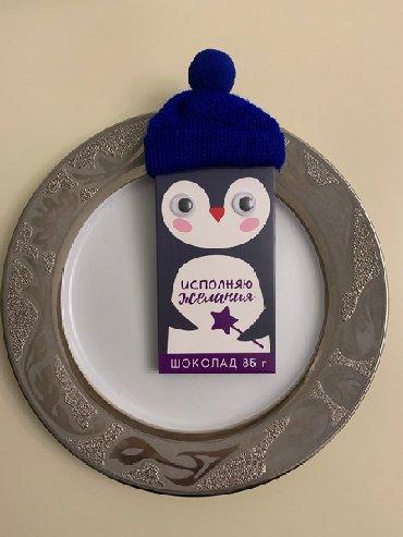Шоколад ferrero - Кыргызстан: Подарочный молочный шоколад,85 гр в неповторимой упаковке!Красивый