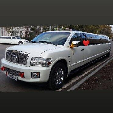 Аренда транспорта - Кыргызстан: Лимузины в вренду,машины
