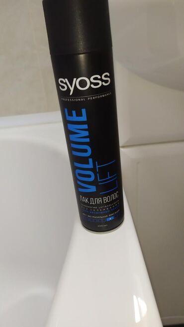 Продаю лак для волос уровень 4.компания SYOSS продаю за 100 сом