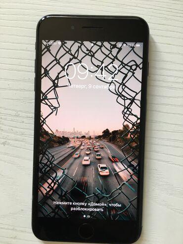 IPhone 7 Plus | 128 ГБ | Черный Б/У | Гарантия, Отпечаток пальца