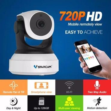 Камеры-видеонаблюдения - Кыргызстан: Камера имеет :  Онлайн просмотр Управление через телефон Ночное видени