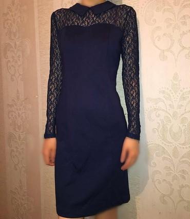 вечернее платье темно синего в Кыргызстан: Платье Вечернее Sela XS