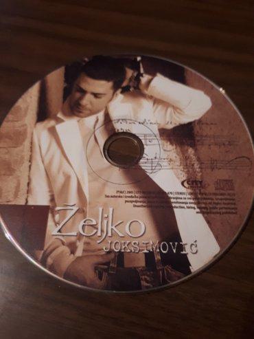Compact disc 2005 zeljko joksimovic -ima nesto u tom sto me neces- pol - Beograd