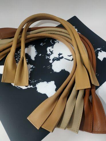Фурнитура для сумок и рюкзаков.Собственное производство ЭКО