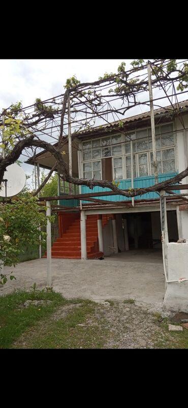 - Azərbaycan: Satılır Ev 200 kv. m, 5 otaqlı